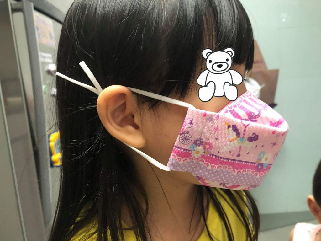 Size S Face Mask for a 5-Year-Old