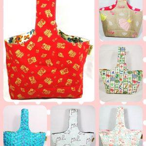 Handy Pouch Bag